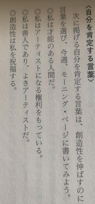 肯定言葉chapter9a