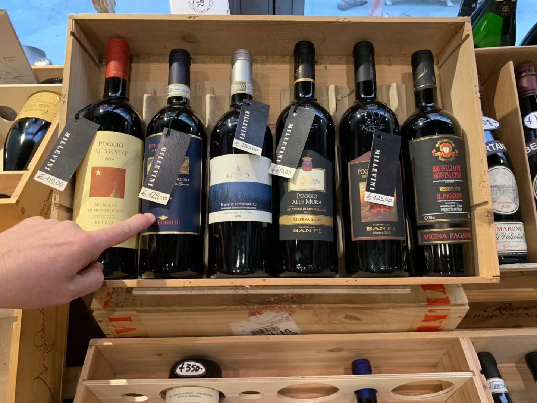 wines italy venice.jpg