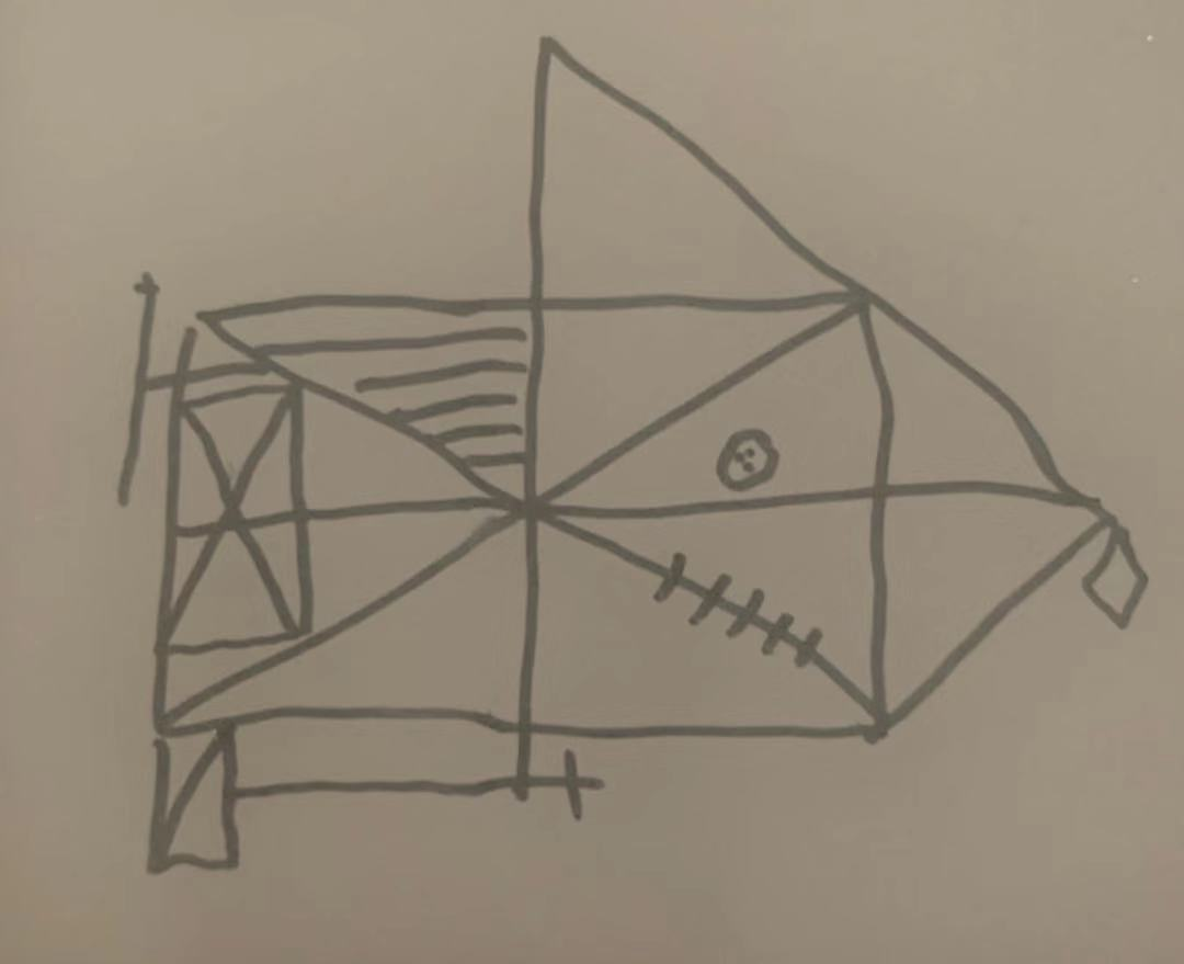 Rey–Osterrieth complex figure before